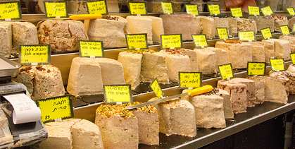 Halva in the Jerusalem Market