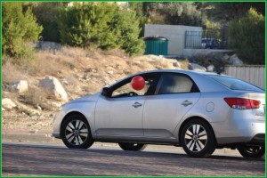 Balloon Obstructing View of Car
